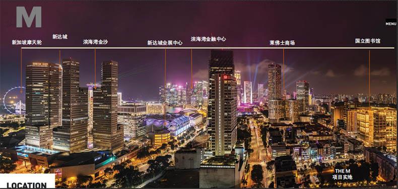 新加坡THE M