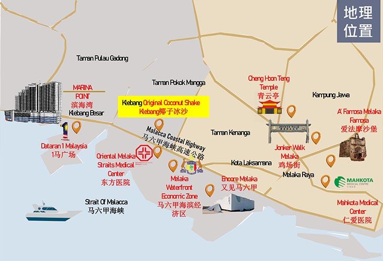 马六甲滨海湾